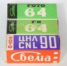 Film Svema Expired COLOR, B&W FOTO Negative, Lomography, type 120 (x3 Roll) Ussr