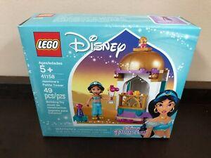 Lego Disney Princess Jasmine's Petite Tower Set 41158 NEW RETIRED FREE SHIP