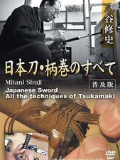 NEW DVD Japanese Sword All the techniques of Tsukamaki English Sub. Mitani Shuji