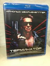 The Terminator 3D Blu-Ray