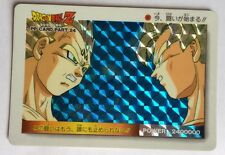 Dragon Ball Z PP Card Prism 1081