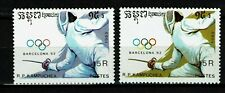 Cambodia  1989 , Olympic Games,  (color shades) MISSING COLOR ERROR ?