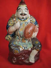CHINESE LATE 19TH CENTURY EXPORT PORCELAIN FISHERMAN