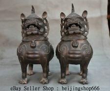 "8.8"" Rare Old Chinese Iron Dynasty Lion Dog Beast Zun Incense Burner Censer Pair"
