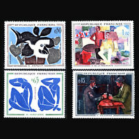 France 1961 - French Art Painting - Sc 1014/7 MNH