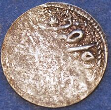 Turkey Silver Coin. Medieval ND