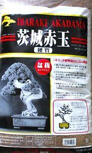 Akadama Bonsai Soil - choose the amount to suit you