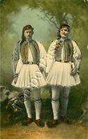 Grecia - Creta, soldati in uniforme