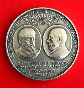 1966 ISRAEL Edmund de Rothschild & James KNESSET  Silver Medal