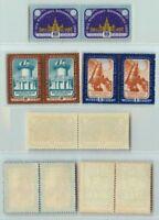 Russia USSR ☭ 1958 SC 2092-2094 Z 2105-2107 MNH pairs . e3303