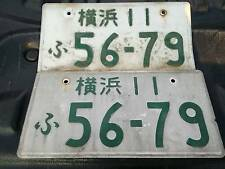 GENUINE PAIR VINTAGE JDM JAPANESE LICENSE PLATES FOREIGN ASIA CARS NUMBER 56-79