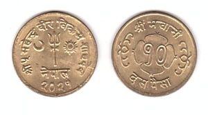 Nepal - 10 Paisa 1964 XF Lemberg-Zp