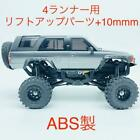 Made Of Abs mini-z 4X4 For Runners 10Mm Lift-Up Parts Set