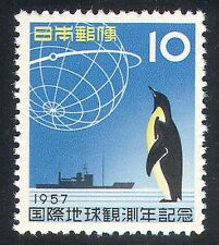 Japón 1957 Pingüino/AGI/Pájaro/Barco/Antártico 1v (n23446)