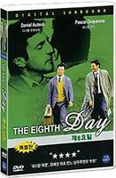 THE EIGHTH 8TH DAY (1996) -DANIEL AUTEUIL NEW WORLDWIDE ALL REGION DVD UK SELLER