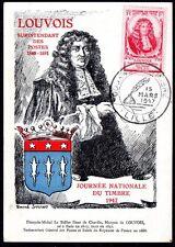 FRANCE FDC - 1947 2 JOURNEE DU TIMBRE - LILLE - sur CARTE POSTALE