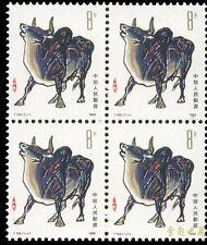 China 1985 T102 Lunar Chinese New Year Ox Zodiac BLK4