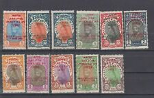 ETHIOPIA - 1930 Overprints (Type 1) - Michel 131/40 MNH (741)