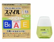 Lion Smile 40 EX Gold Mild Eye Drops 13ml