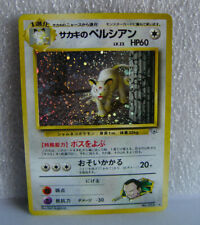Japanese Giovanni's Persian Pokemon Card #53 RARE HOLO