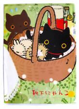 kutusitanyanko Green Cats Basket Plastic Folder A4