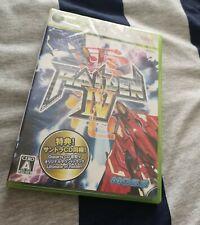 Raiden IV Xbox 360 shmup NTSC-J with audio cd soundtrack Japan Import