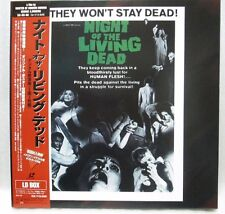 Night of the Living Dead - George A. Romero Japanese original LASER DISC BOX RAR
