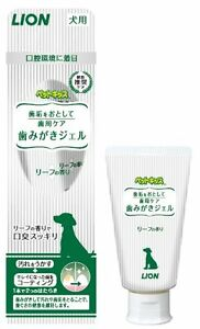 Lion Pet Kiss Dog toothpaste gel 40g Plaque removal Periodontal care Japan made