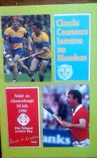 CORK V CLARE 20/7/1986 GAA MUNSTER SENIOR HURLING FINAL