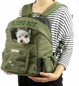 SNOOPY FRYING ACE Pet 2way Carry Bag Backpack Rucksack