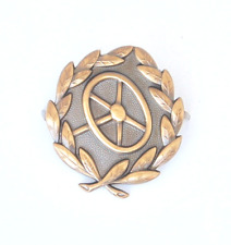 WWII German Army Drivers Qualification Badge - Bronze