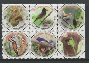 Bangladesh - 2012, Birds Nests of Bangladesh set - MNH - SG 1103/8