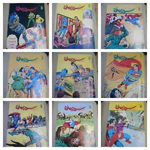 LOT OF 9 LEBANON Arabic Comics Superman Magazine مجلة سوبر مان 1996 rare