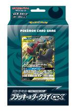 Pokemon TCG - Umbreon & Darkrai GX Team GX Starter Set *Japanese