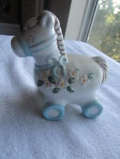 """Hobby Horse Porcelain Figurine 4"""" Tall x 4"""" Wide Marked 1991"""