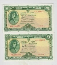 More details for two consecutive p64d 1976 ireland lady lavery £1 banknotes mint condition