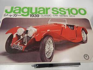 Gakken Vintage 1/16 Scale 1939 Jaguar SS100 Model Kit - New - Kit # 81038 Japan