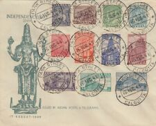 (49991) FDC India Independence Day 1949