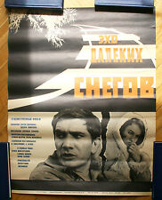 1969 Mosfilm Studio USSR Soviet Russian Movie ORIGINAL Cinema Poster