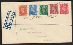 GREAT BRITAIN 1951 KGVI STAMPS ON FIRST DAY COVER FROM MANCHESTER