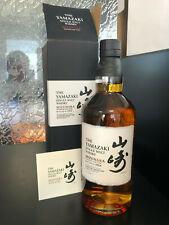 Suntory Yamazaki Mizunara 2014 Whisky Japan Rarität Single Malt Karuizawa Ichiro