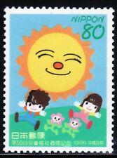 JAPÓN  1996 2256 BIENESTAR JUVENIL1v.