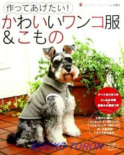 Handmade Pretty Dog's Clothes & Goods /Japanese Sewing Pattern Book