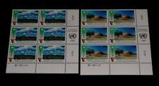 U.N. VIENNA #114-115, 1991, NAMIBIA, INSC. BLKS/6, NICE!! LQQK!!