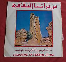 CHEIKHA TETMA LP CHANSONS ALGERIE MINISTERE INFORMATION ET CULTURE