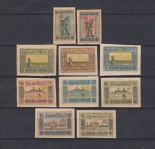 AZERBAIJAN - NATIONAL SYMBOLS - COMPL. SET OF 10 IMPERF. - MH (2 SCANS - 1 THIN)