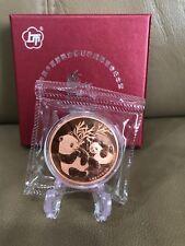 2016 4th Panda Coin Expo Copper Medal