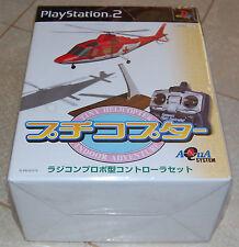Petit hélicoptère tiny hélicoptère Indoor adventure + compact contrôleur de vol PS2
