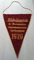 Vintage Soviet USSR Velvet Embroidered Banner Flag Pennant Lenin Communist 1979y