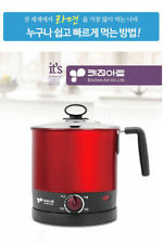 Kitchen art Stainless steel electric Multipurpose cooker Pot 1.8L